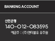 banking account